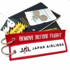 JAL Japan airline Fight attendant Cabin cockpit crew luggage bag tag keychain